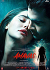 Amavas Mp3 Ringtones