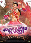 Anaarkali Of Aarah Mp3 Songs