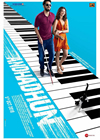 Andhadhun Mp3 Songs