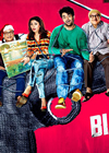 Baa Baaa Black Sheep Mp3 Songs
