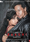 Baaghi Desktop Wallpapers