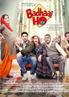 Badhaai Ho Desktop Wallpapers