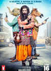 Bankchor Mp3 Songs