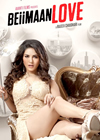 Beiimaan Love Mp3 Songs