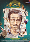 Cheat India Desktop Wallpapers