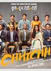 First Look At Chhichhore