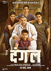 Dangal HD Video Songs