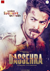 Dassehra Mp3 Songs