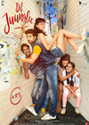 Dil Juunglee Mp3 Ringtones