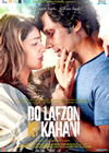 Do Lafzon Ki Kahani Mp3 Ringtones