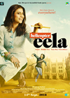Helicopter Eela Mp3 Ringtones