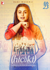 Hichki Mp3 Songs