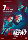 Ittefaq Mp3 Ringtones