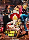 Jabariya Jodi Mp3 Songs