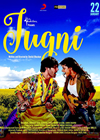 Jugni Mp3 Ringtones
