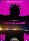 Kaalakaandi Mp3 Ringtones