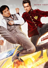 Kung Fu Yoga Mp3 Songs