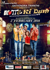 First Look At Kutte Ki Dum