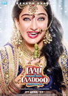 Laali Ki Shaadi Mp3 Songs