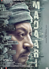 Madaari Mp3 Songs