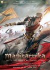 Manikarnika The Queen Of Jhansi Desktop Wallpapers