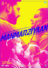 Manmarziyaan Desktop Wallpapers