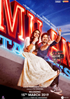 Milan Talkies Mp3 Songs