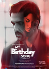 First Look At My Birthday Song