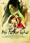 My Father Iqbal Mp3 Songs