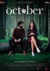 October Mp3 Songs