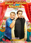 First Look At Patel Ki Shaadi
