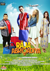 First Look At Raja Abroadiya