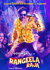 Rangeela Raja Mp3 Songs