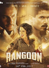 Rangoon Desktop Wallpapers