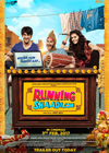 Running Shaadi.com Mp3 Ringtones