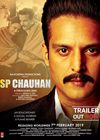 S P Chauhan Mp3 Songs