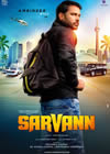 Sarvann Mp3 Songs