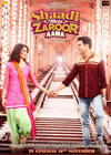 Shaadi Mein Zaroor HD Video Songs