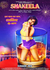 First Look At Shakeela – Not A Porn Star