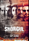 Shorgul Mp3 Songs