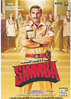 Simmba Desktop Wallpapers