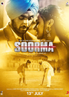 First Look At Soorma