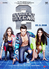 Student Of The.. Mp3 Songs