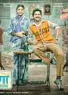 Sui Dhaaga Made In India Desktop Wallpapers