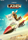 First Look At Tere Bin Laden Dead Or Alive