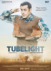Tubelight Mp3 Songs