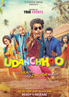 First Look At Udanchhoo