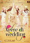 Veere Di Wedding Mp3 Songs