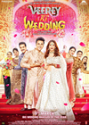 Veerey Ki Wedding Mp3 Ringtones