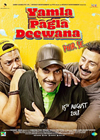 Yamla Pagla Deewana Phir Se Desktop Wallpapers